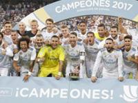 Футбол на куличках суперкубок испании