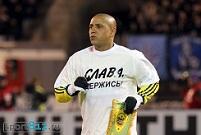 Фото - sport812.ru